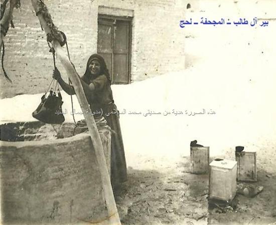 بير آل طالب المجحفة