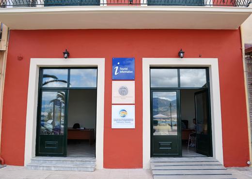 Εγκαίνια του Τουριστικού Γραφείου Πληροφοριών στο Ληξούρι (1.6.2013)