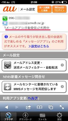 20131105_8.jpg