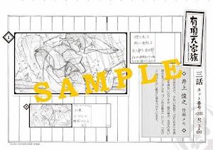 1-2_s.jpg