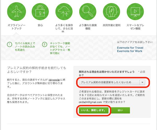 スクリーンショット 2014-04-19 12.37.56.png