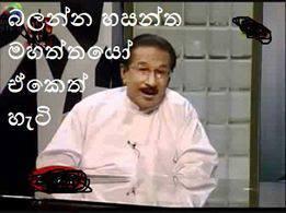 Sinhala photo comments (facebook) #13