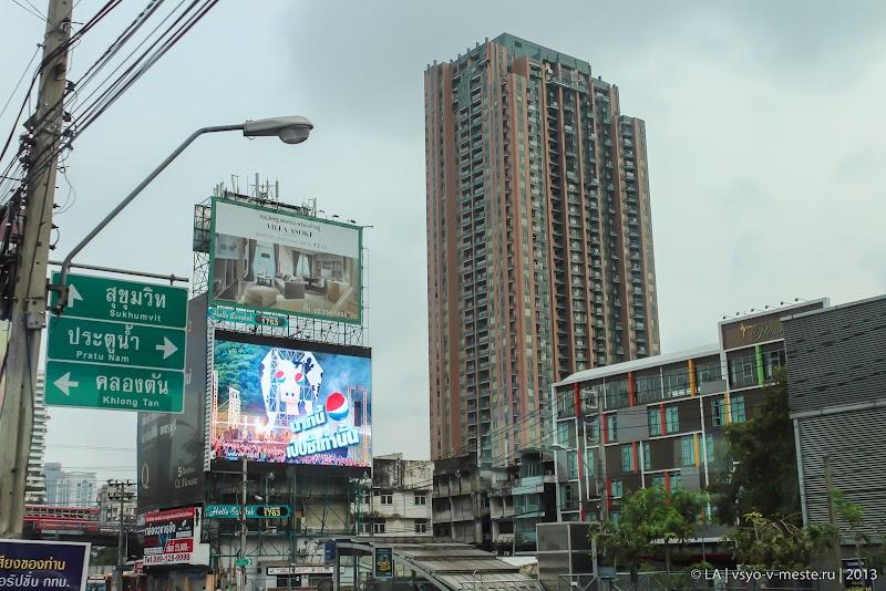 bangkok-4432.jpg