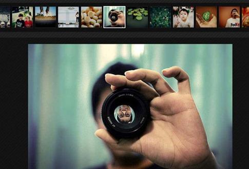 Visor de imágenes con barra miniatura