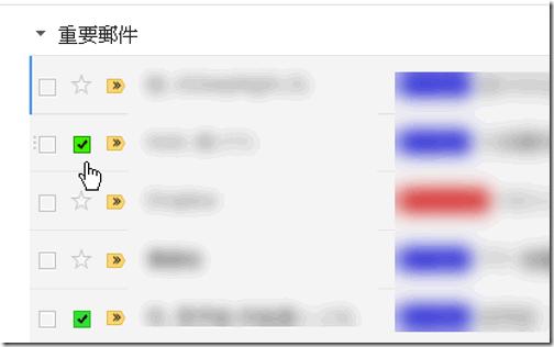 gmail GTD-06