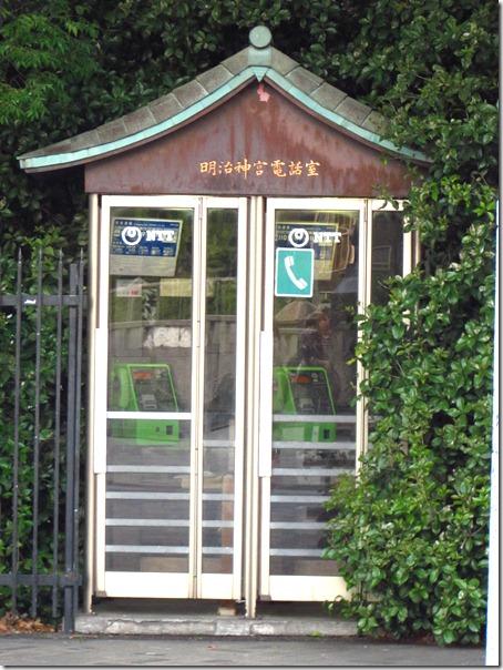 Japan May 2011 209