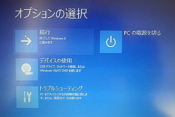 2013-01-03 12.56.27
