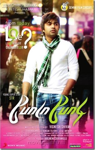 Poda Podi Single Track Release Posters