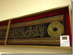 10M$ ribbon from kaaba