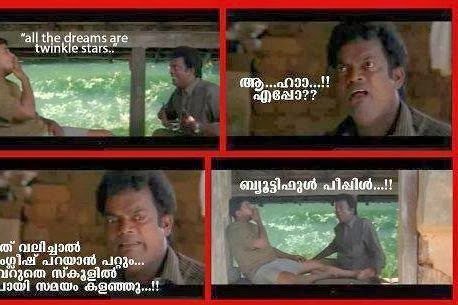 fb stickers for commenting: Malayalam set 4