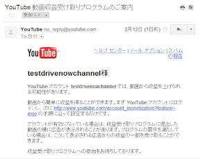 youtube04.jpg
