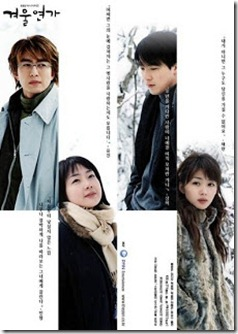 Winter-Sonata-1