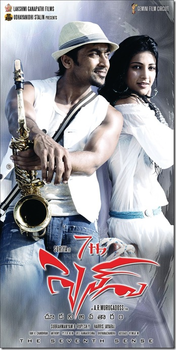 7-Aam-Arivu-Poster-Stills-016