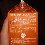 van houten cocoa in Shinjuku, Tokyo, Japan
