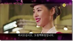 MBC 미스코리아 3차 예고 (MISSKOREA).mp4_000010543