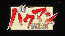 [sage]_Bakuman_S3_-_01_[720p][6B42DA91].mkv_snapshot_00.51_[2012.10.10_20.50.24]