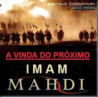 mahdi-Salvador-islâmico-gif