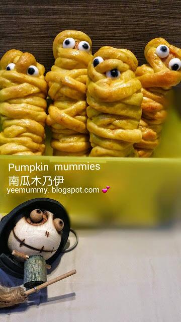 HALLOWEEN ~ Pumpkin mummies 万圣节之南瓜木乃伊