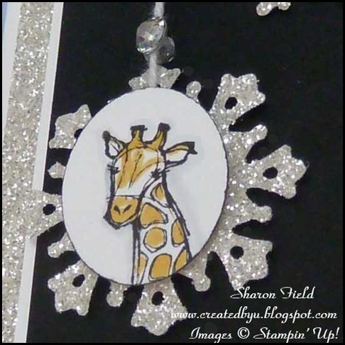 4.giraffe ornament from zoo review