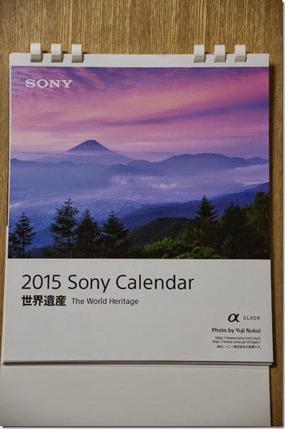 2014 12 23_1720_edited-1