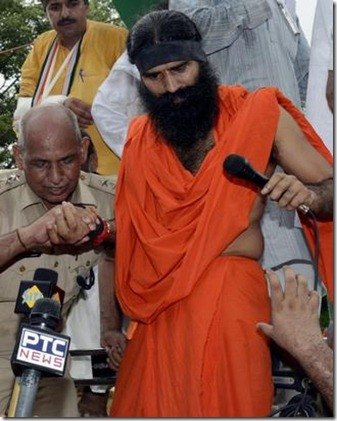 Baba Ramdev arrested under act 144 : Baba Ramdev arrested Online Video 2012