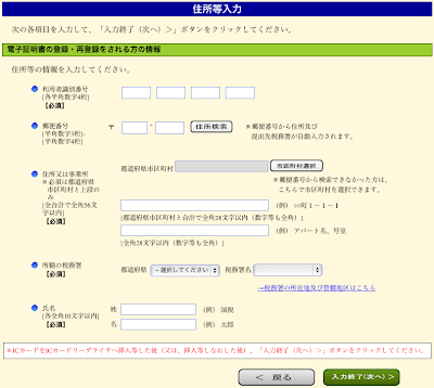 20130309_3.png