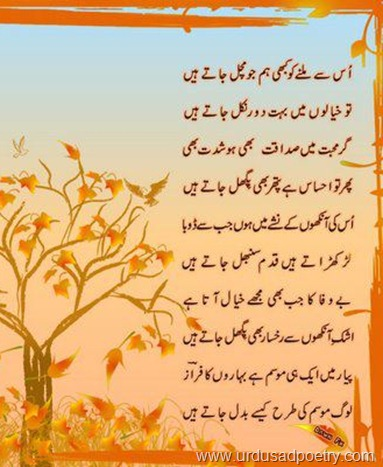 Faraz