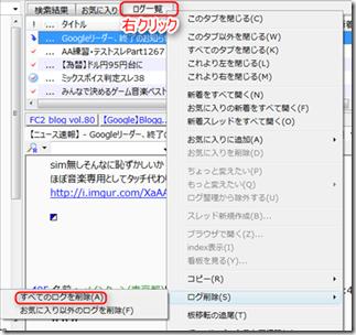 2013-03-18_07h42_58