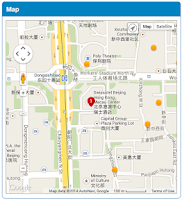 Screenshot of Beijing Hotels