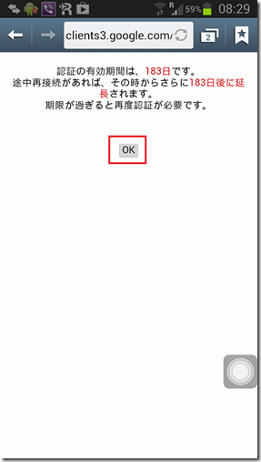 FreeSpot免費Wifi_10
