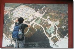 Gyeongju 147