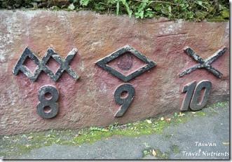 烏來 福山 (1)