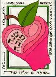 rosh hashanah 2