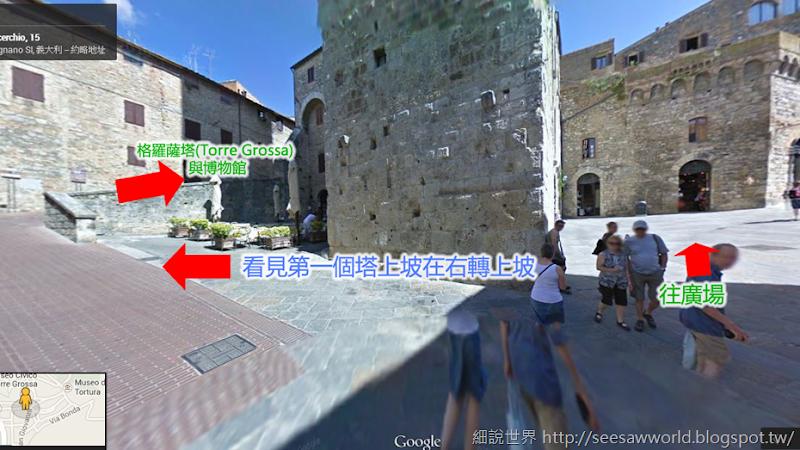 SanGimignano4.fw