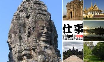 Exibir Camboja
