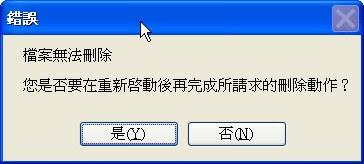 Unlocker_001.jpg