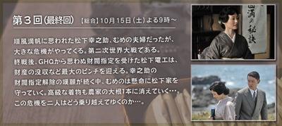 story03_kamisama