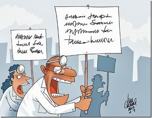 médicos furiosos_Ivan Cabral_up