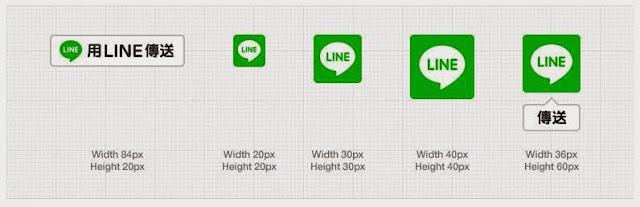 用 LINE 傳送鍵圖示.jpg