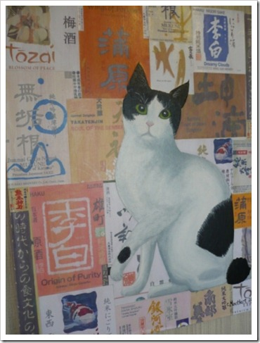 sake kitty painting