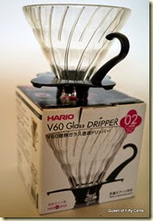 Vario coffee dripper
