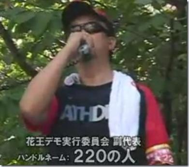 kaou_fubai_video