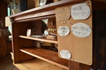 Bagel shelves