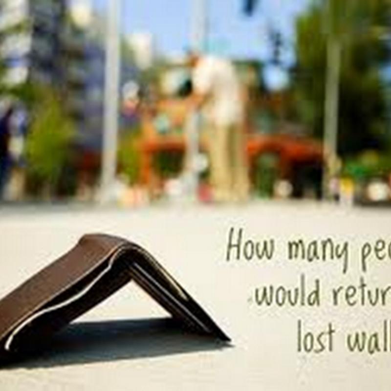 Aku kehilangan dompet atau keciciran ?