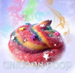 unicorn-poopcookies__oPt