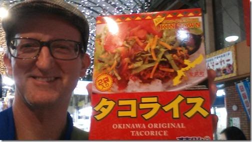 Okinawa 076 Makishi Market Place