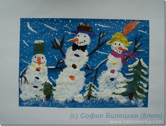 снеговики Софийки