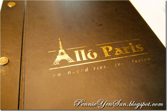 Allo Paris (6)