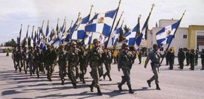 greek-military-flag