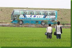 mhtB79(1)
